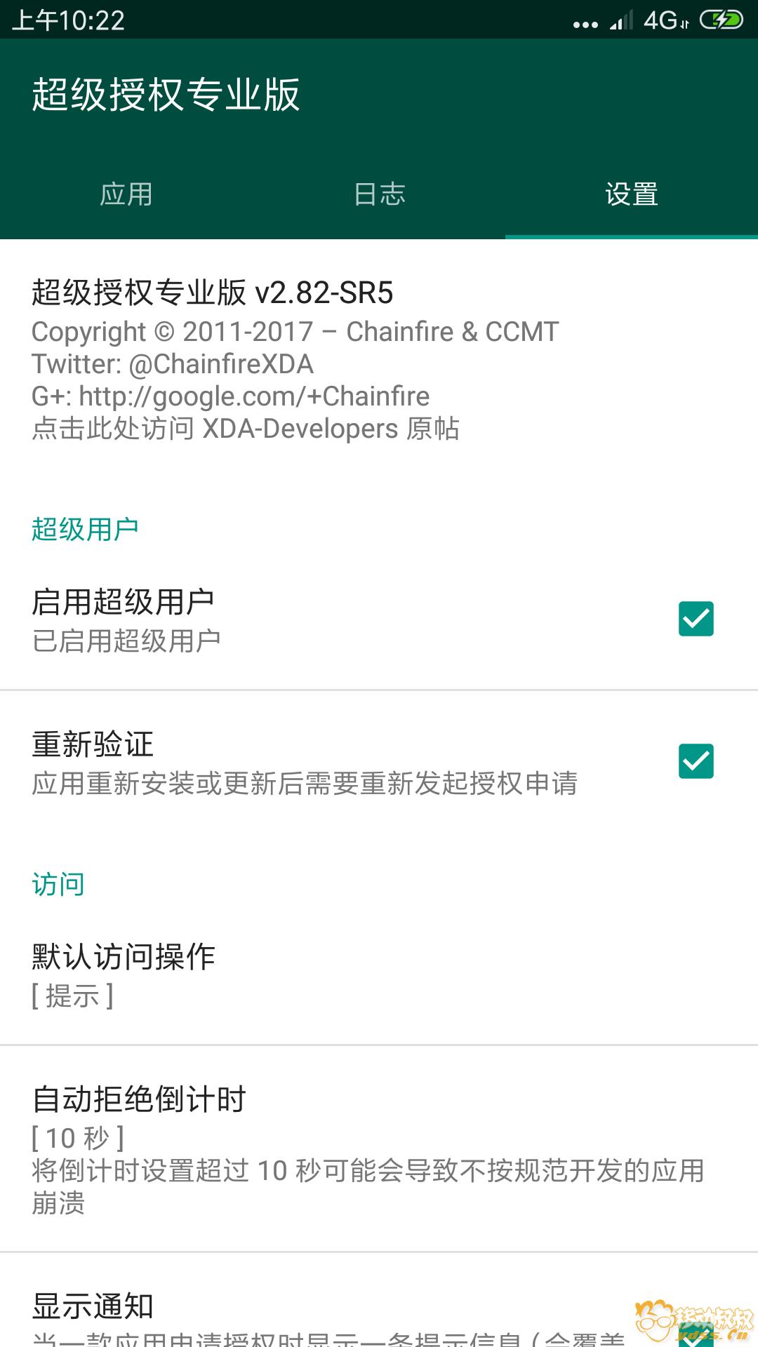 Screenshot_2018-07-04-10-22-24-782_eu.chainfire.supersu.png