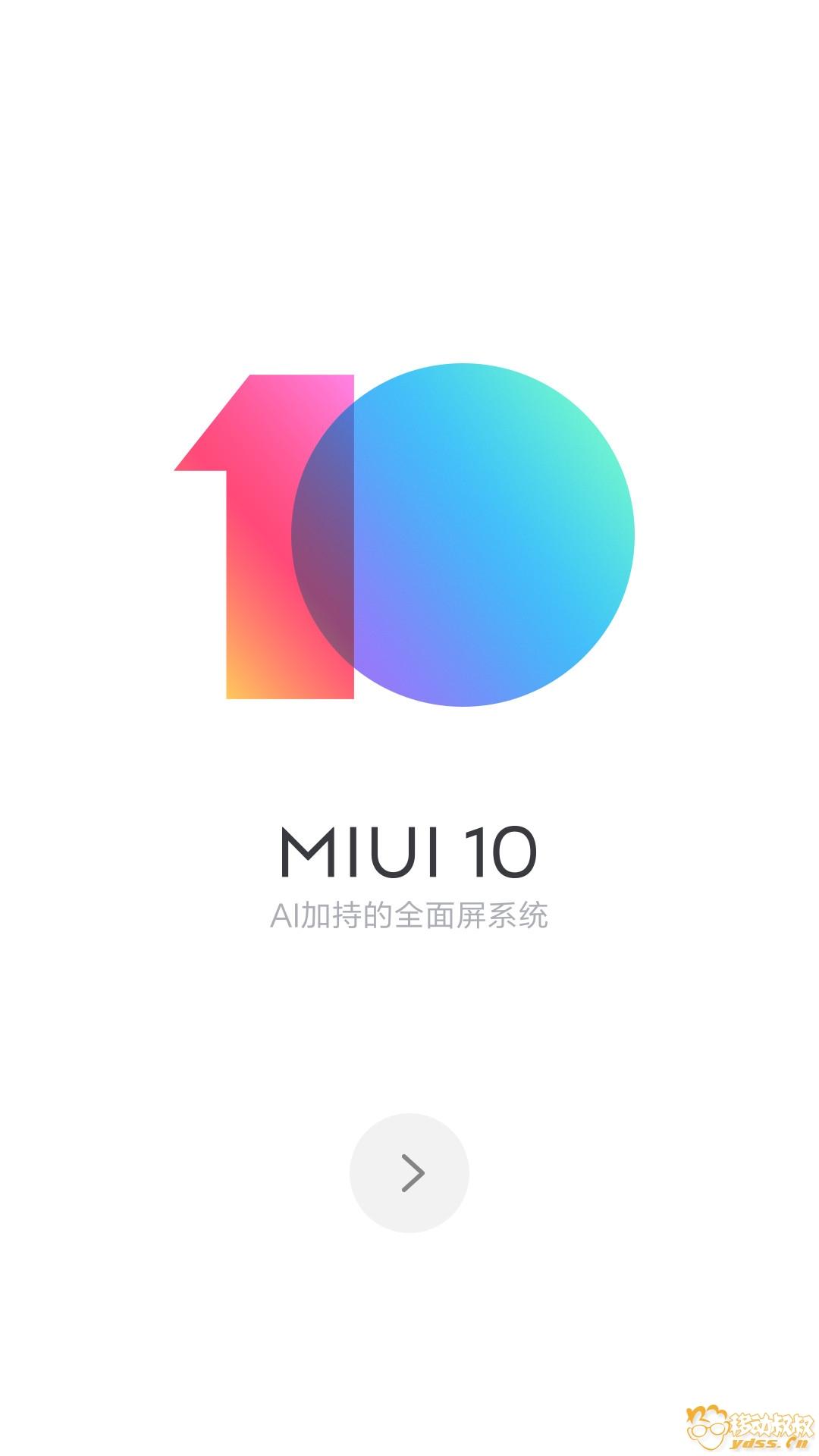Screenshot_2018-07-04-17-03-31-538_com.android.provision.jpg
