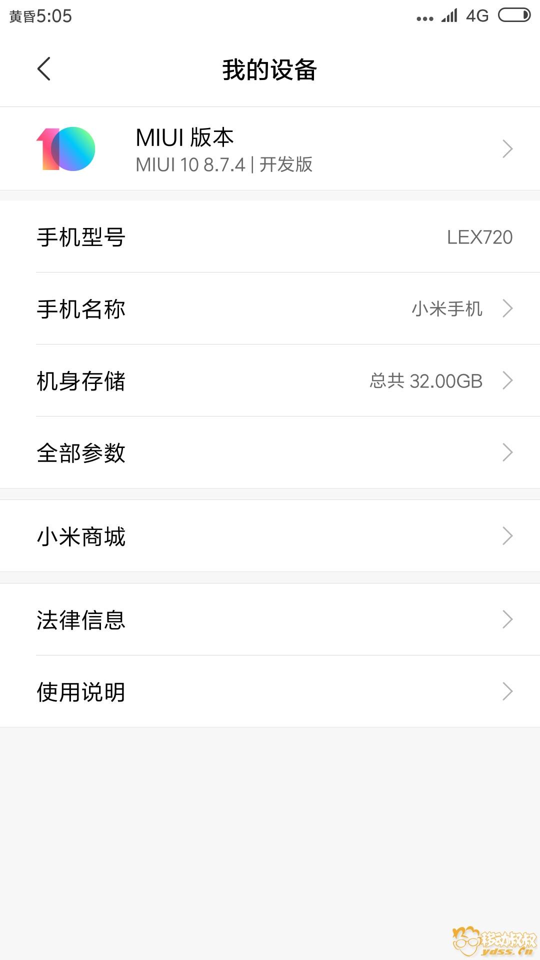 Screenshot_2018-07-04-17-05-13-418_com.android.settings.jpg