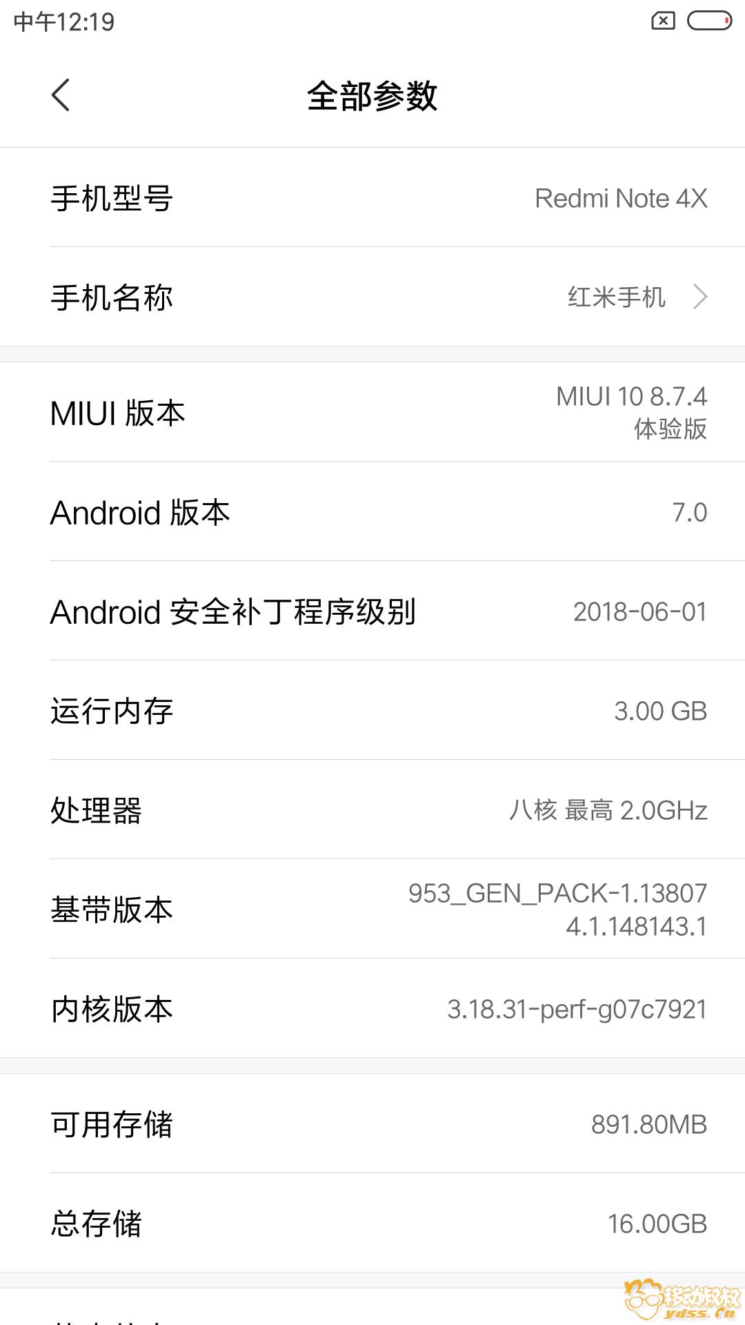 Screenshot_2018-07-05-12-19-23-755_com.android.settings.png