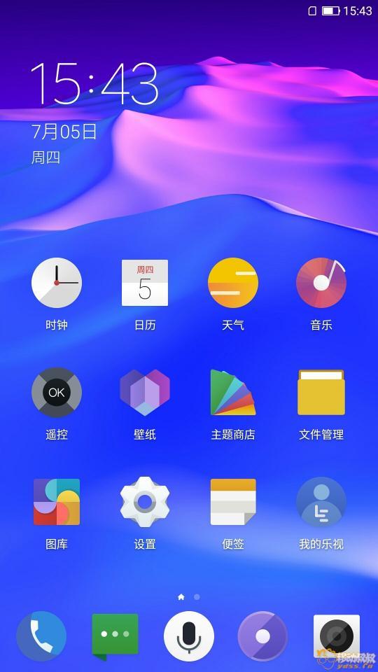 Screenshot_20180705-154328.jpg