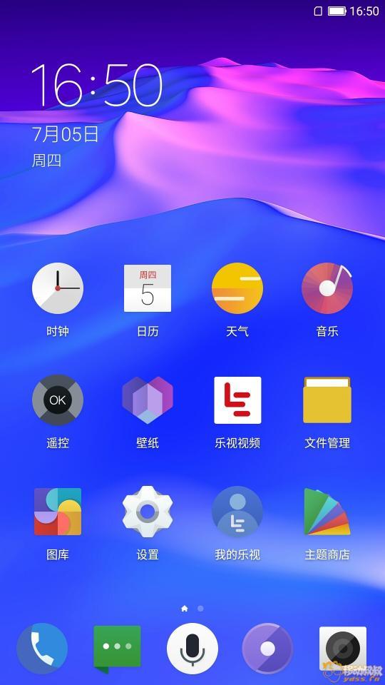 Screenshot_20180705-165010.jpg
