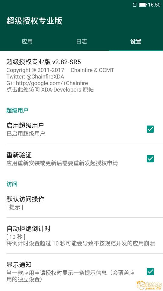 Screenshot_20180705-165022.jpg