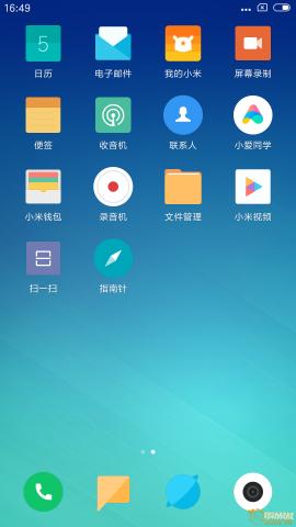 Screenshot_2018-07-05-16-49-22-597_com.miui.home.png
