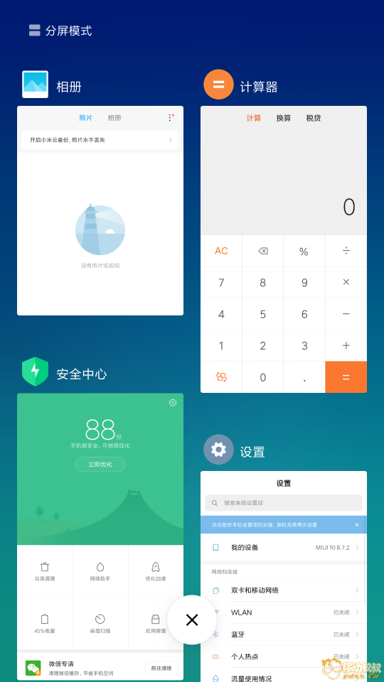 Screenshot_2018-07-05-16-49-57-172_com.android.systemui.png