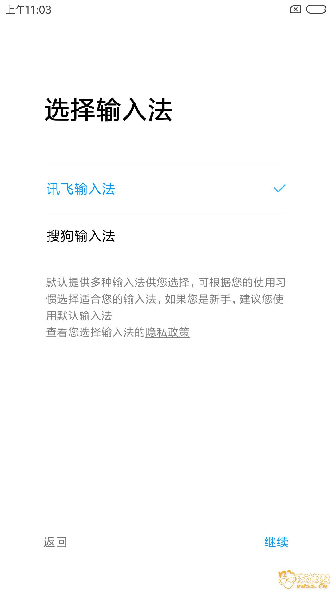 Screenshot_2018-07-06-11-03-49-430_com.android.pr.png