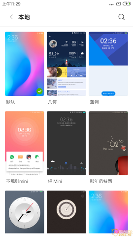Screenshot_2018-07-06-11-29-21-772_com.android.th.png