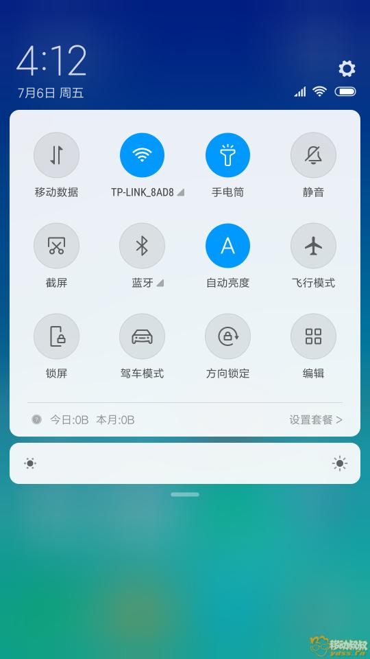 Screenshot_2018-07-06-04-12-45-213_com.miui.home.png