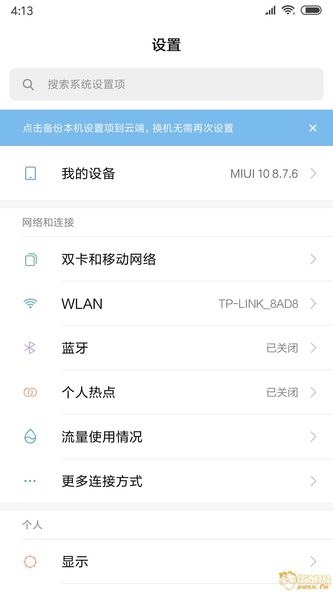 Screenshot_2018-07-06-04-13-11-022_com.android.settings.png