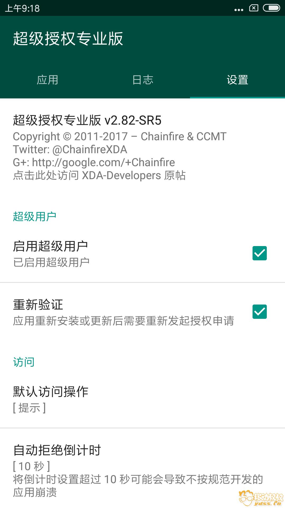 Screenshot_2018-07-06-09-18-57-274_eu.chainfire.supersu.png