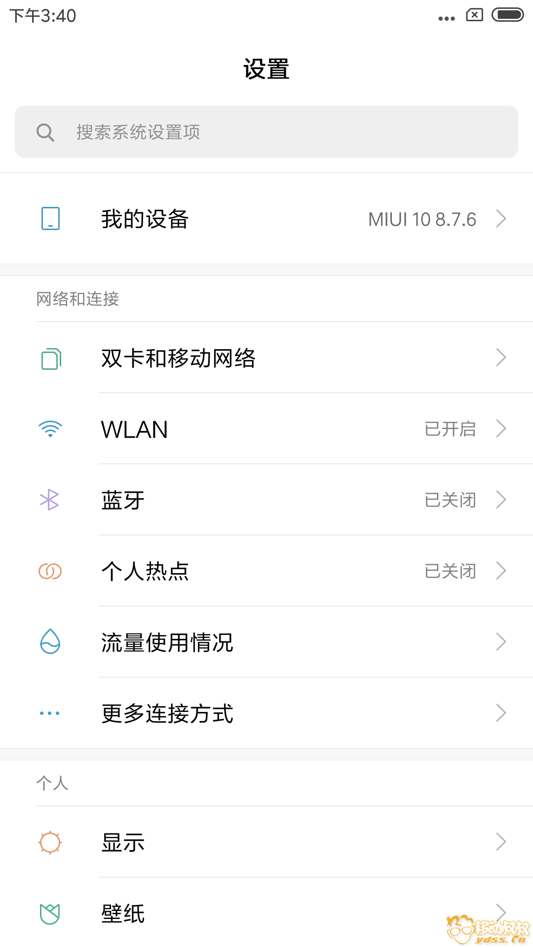 Screenshot_2018-07-06-15-40-32-936_com.android.settings.png