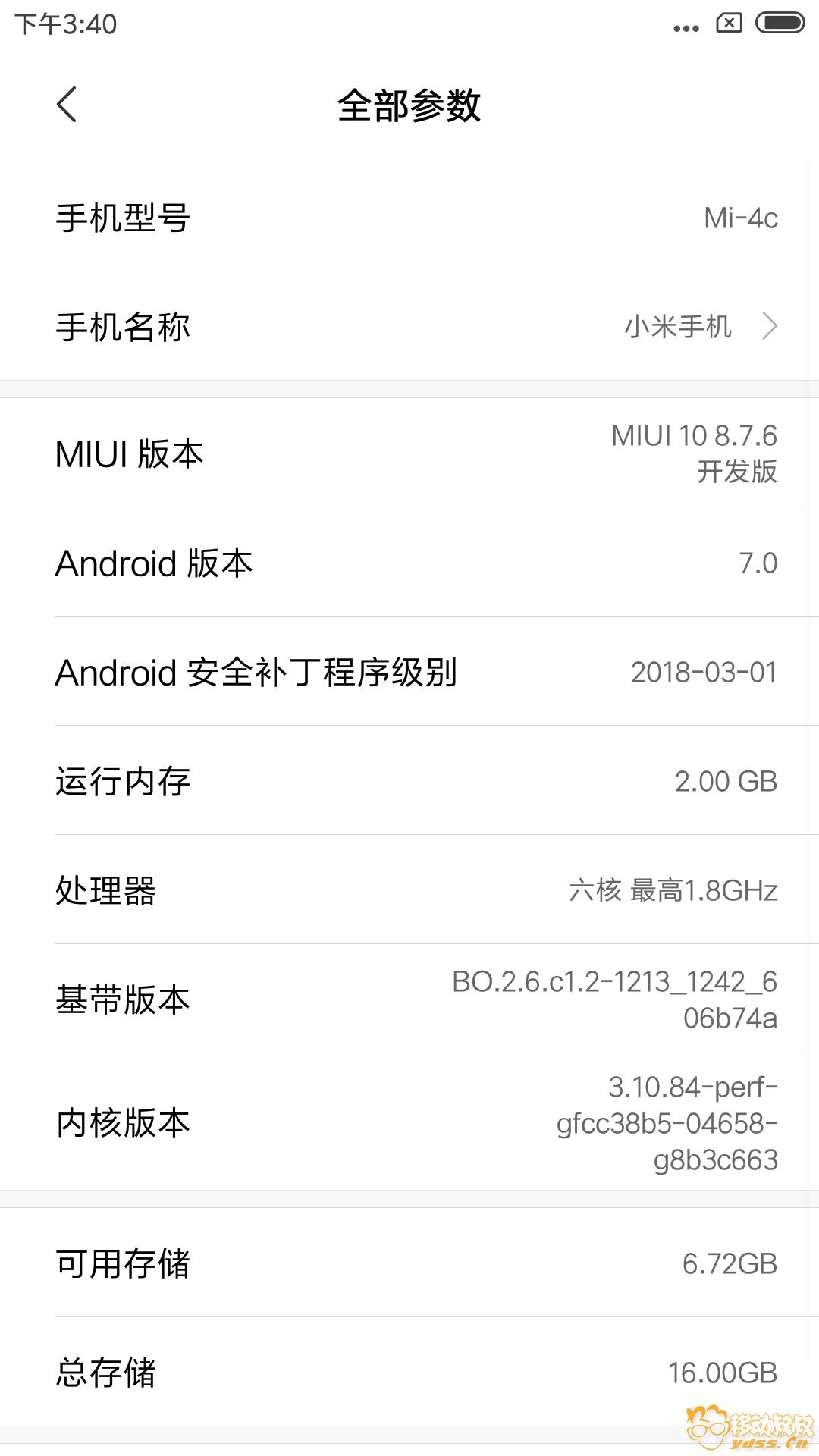 Screenshot_2018-07-06-15-40-40-486_com.android.settings.png