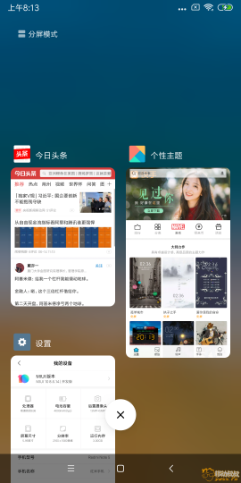 Screenshot_2018-06-15-08-13-38-203_com.android.systemui.png