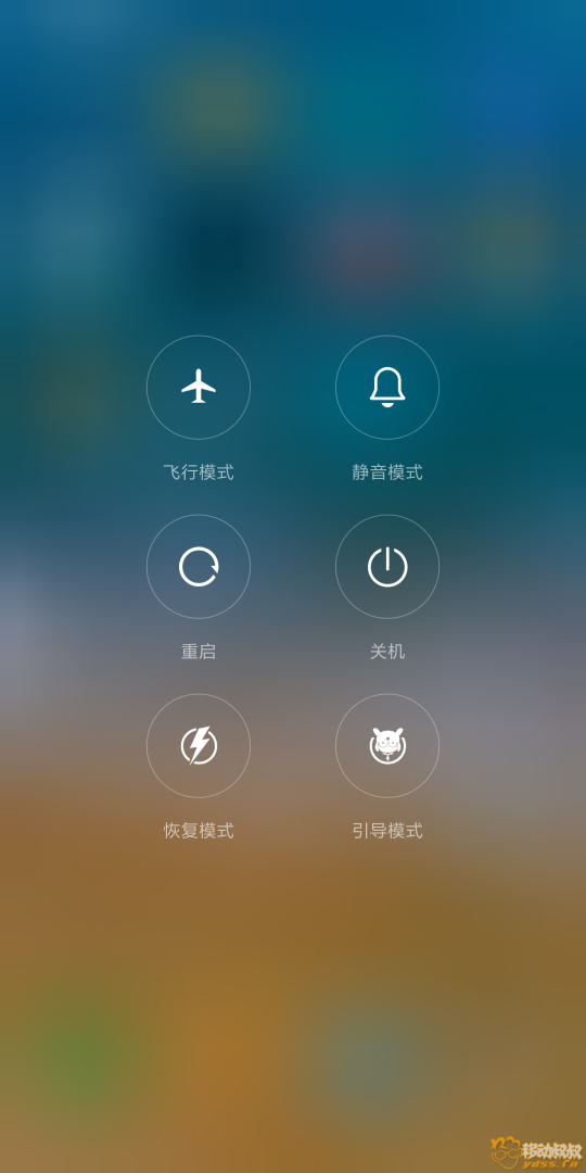 Screenshot_2018-06-15-08-14-08-023_com.miui.home.png