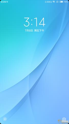 Screenshot_2018-07-06-15-14-56-683_lockscreen.png