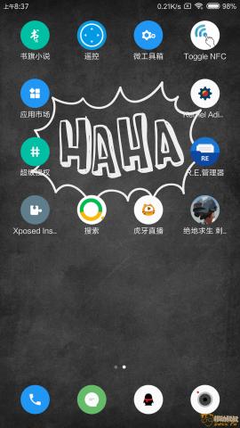 Screenshot_2018-07-07-08-37-54-612_com.miui.home.png
