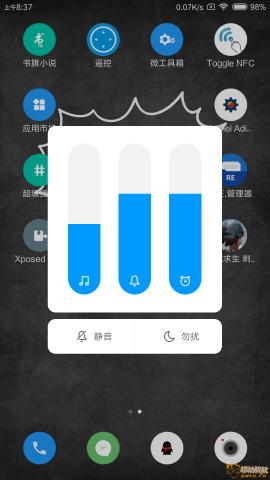 Screenshot_2018-07-07-08-37-58-838_com.miui.home.png