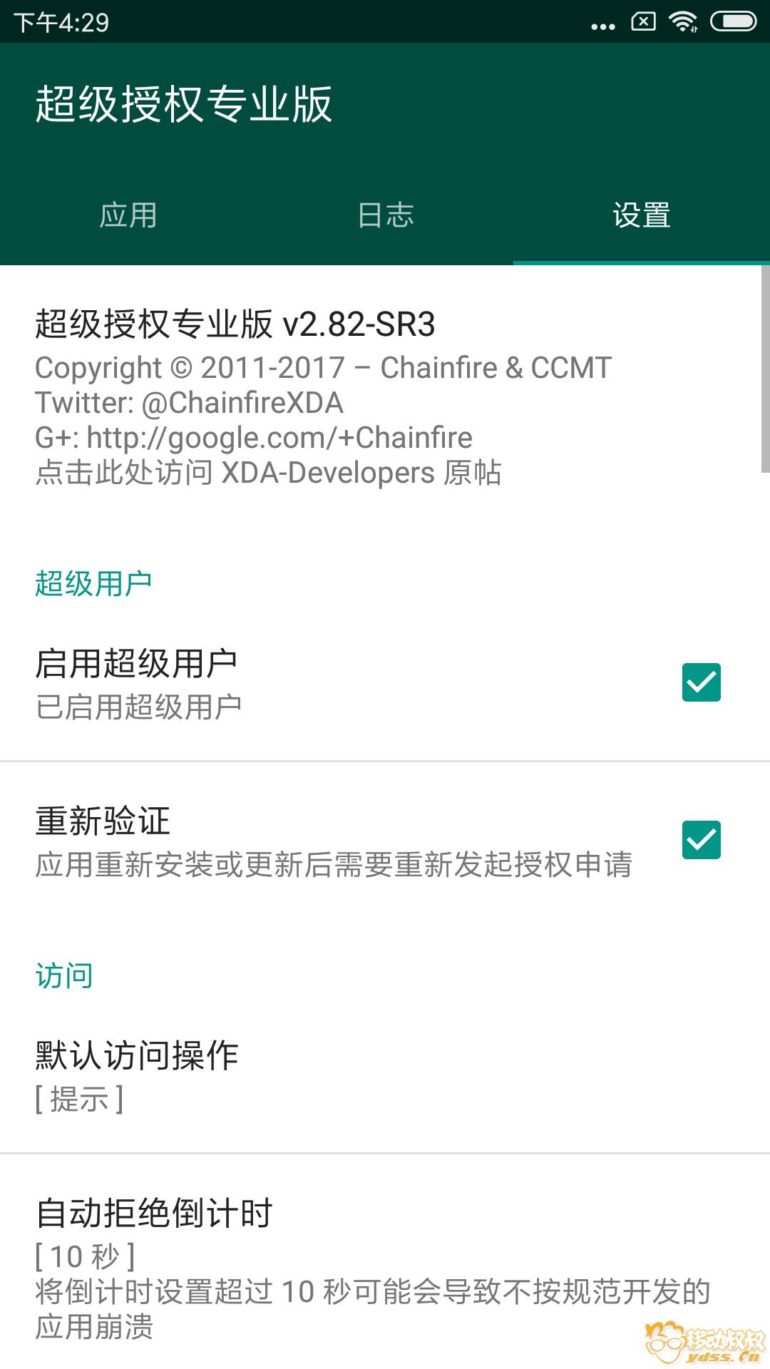 Screenshot_2018-07-07-16-29-48-283_eu.chainfire.supersu.png
