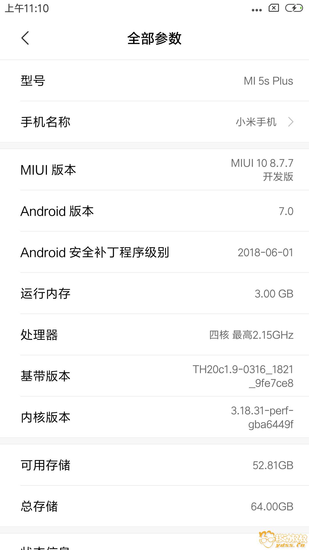 Screenshot_2018-07-07-11-10-24-632_com.android.settings.png