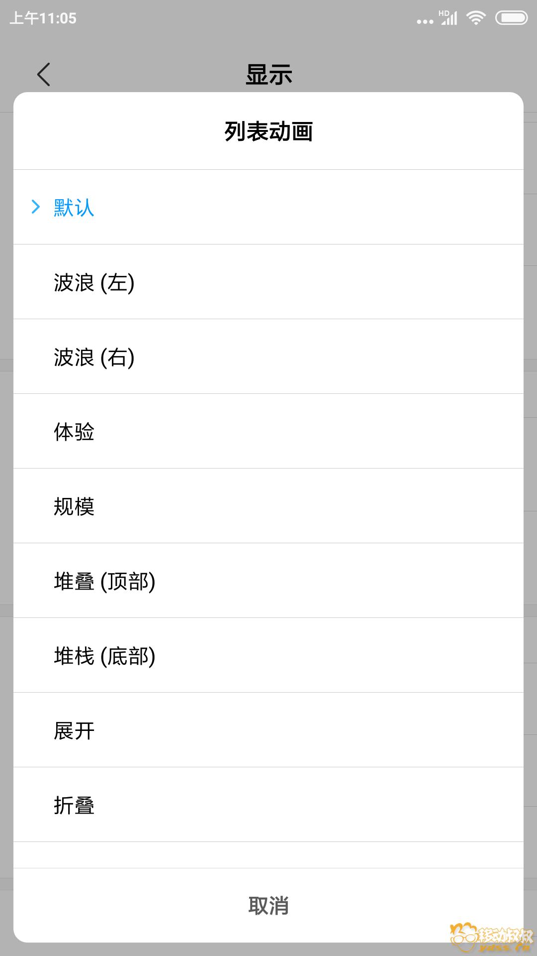 Screenshot_2018-07-02-11-05-07-393_com.android.settings.png