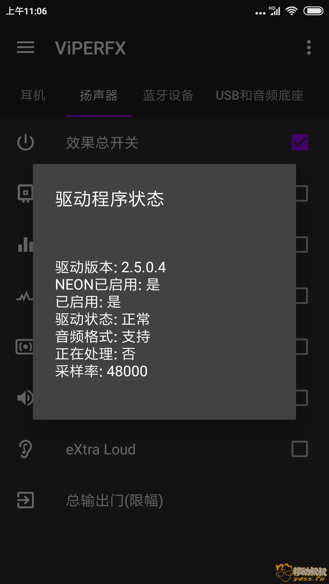 Screenshot_2018-07-02-11-06-03-964_com.pittvandewitt.viperfx.png