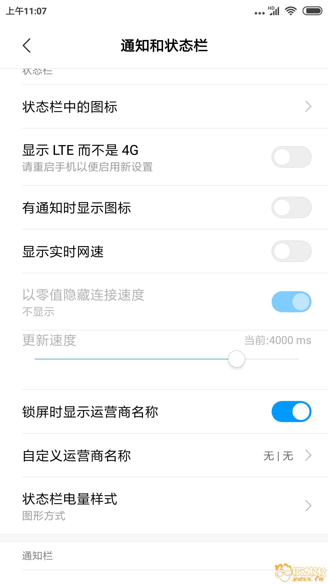 Screenshot_2018-07-02-11-07-04-366_com.android.settings.png