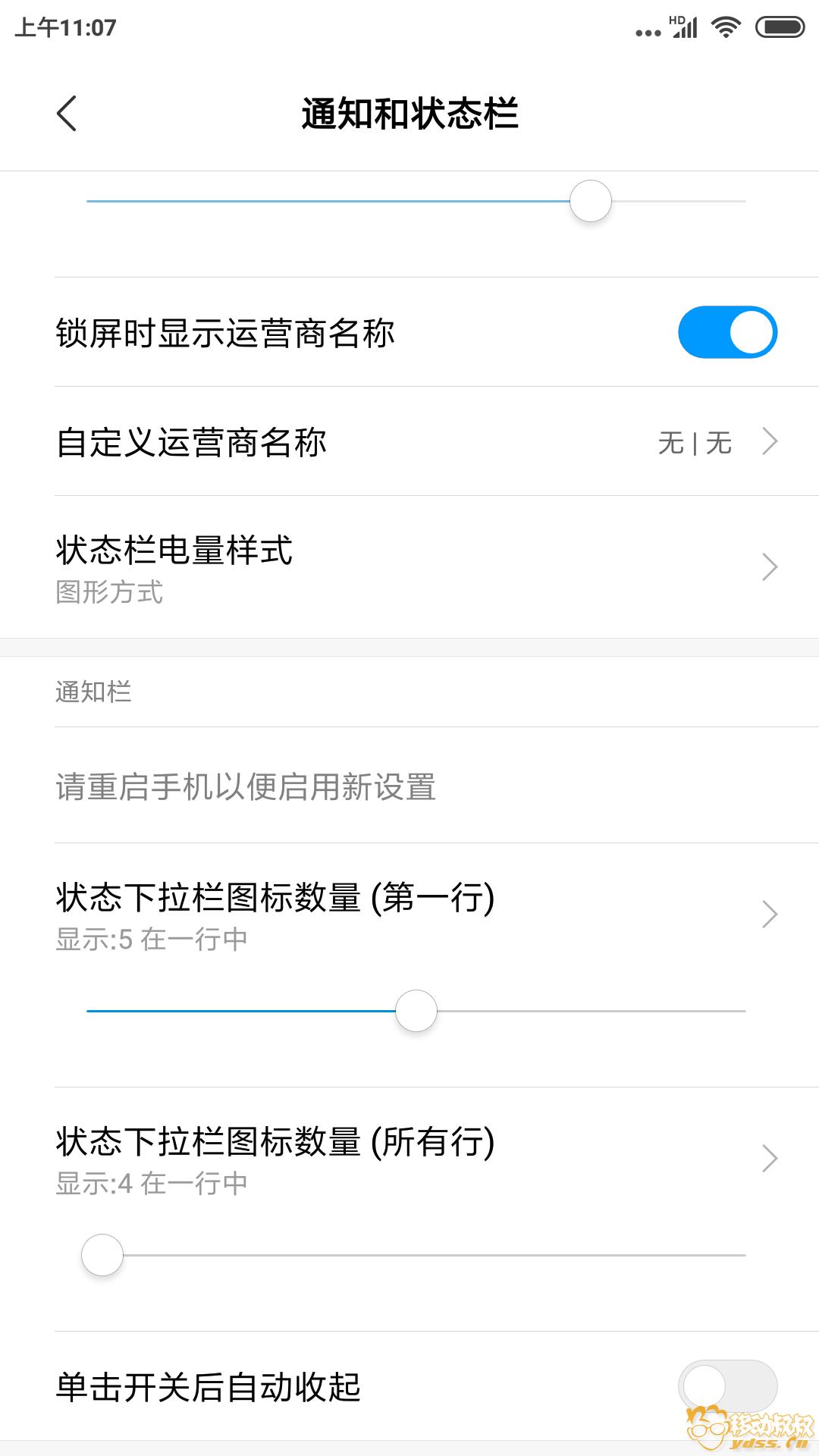Screenshot_2018-07-02-11-07-09-047_com.android.settings.png