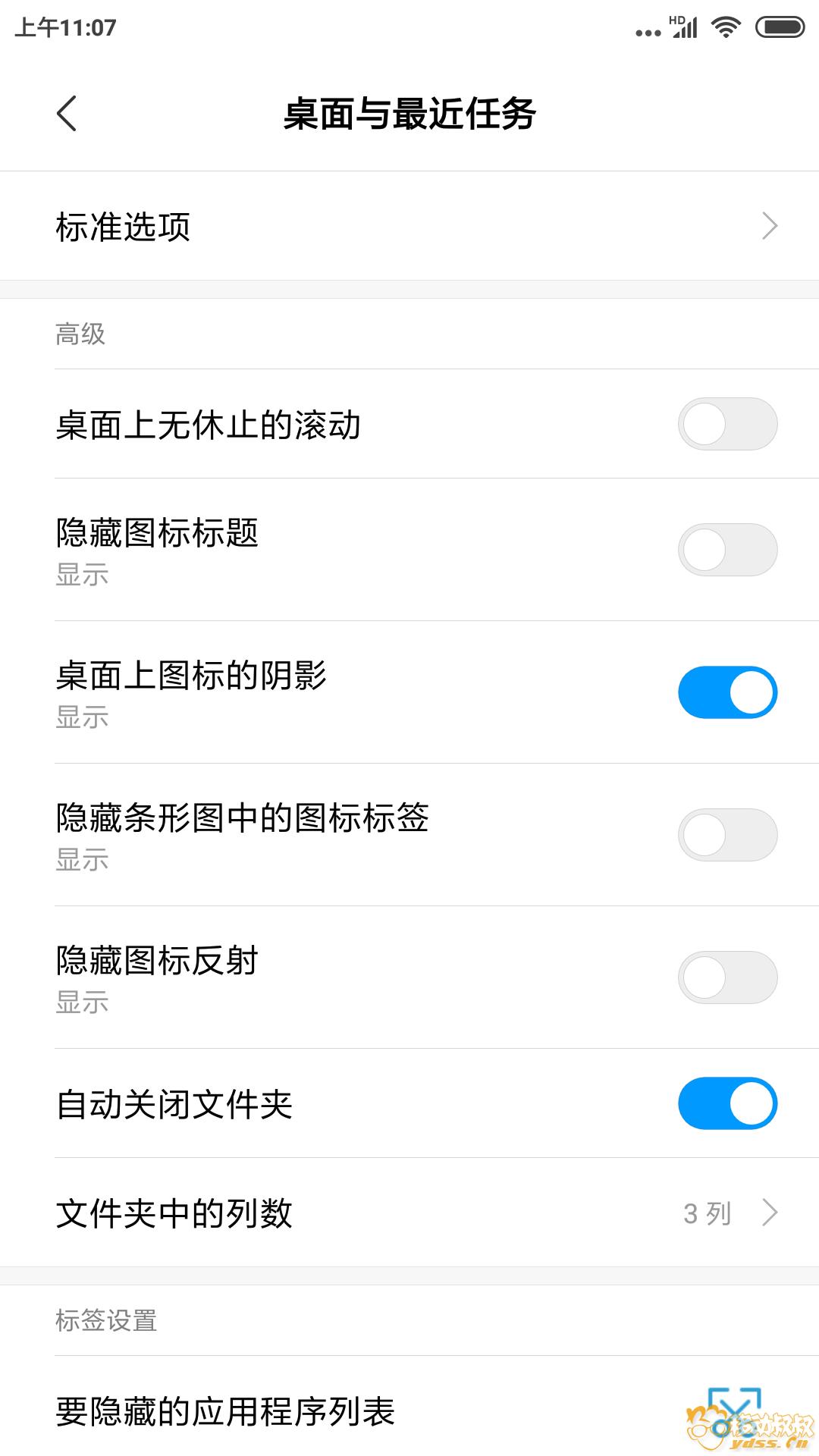 Screenshot_2018-07-02-11-07-20-423_com.android.settings.png