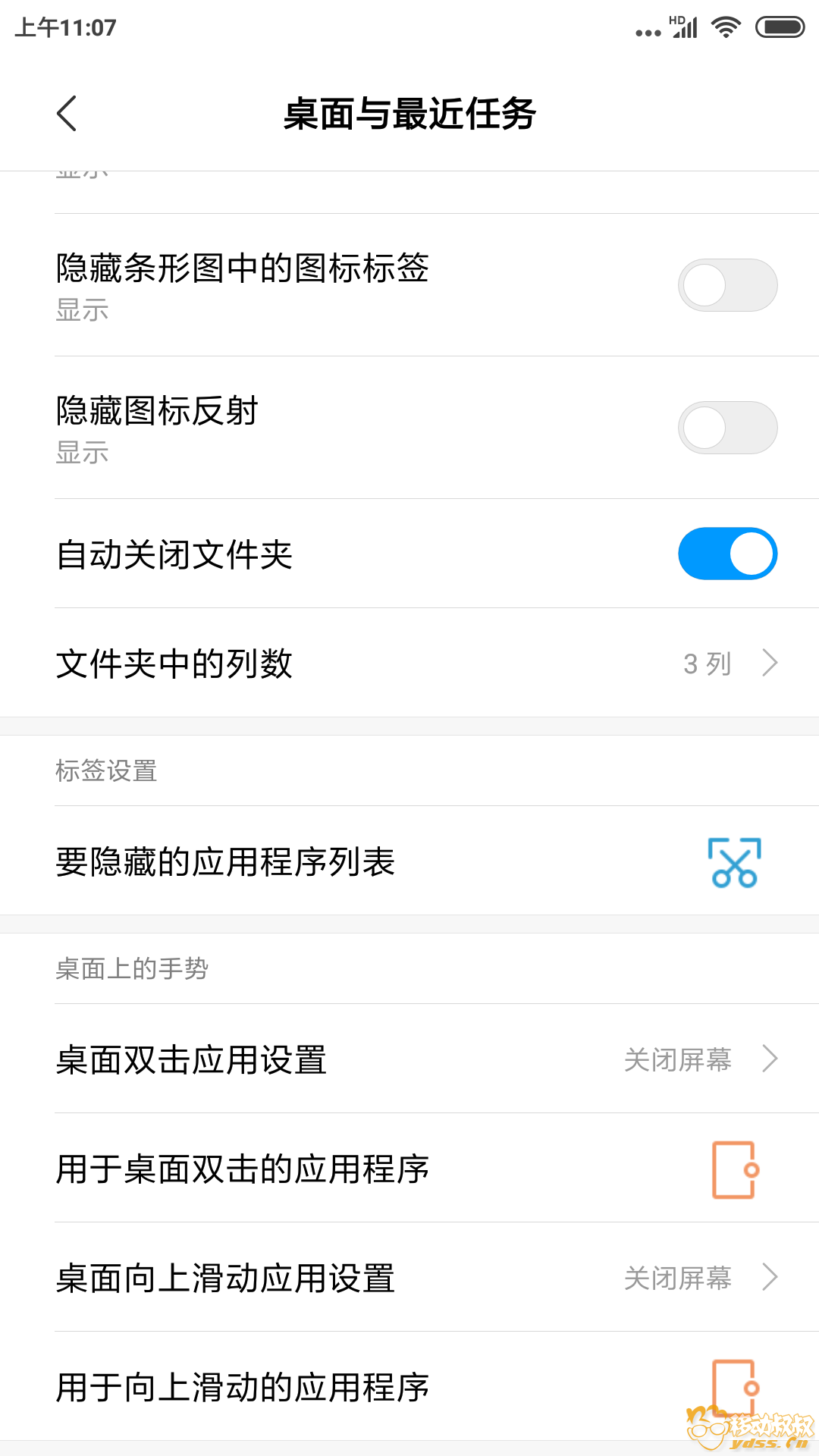 Screenshot_2018-07-02-11-07-23-117_com.android.settings.png
