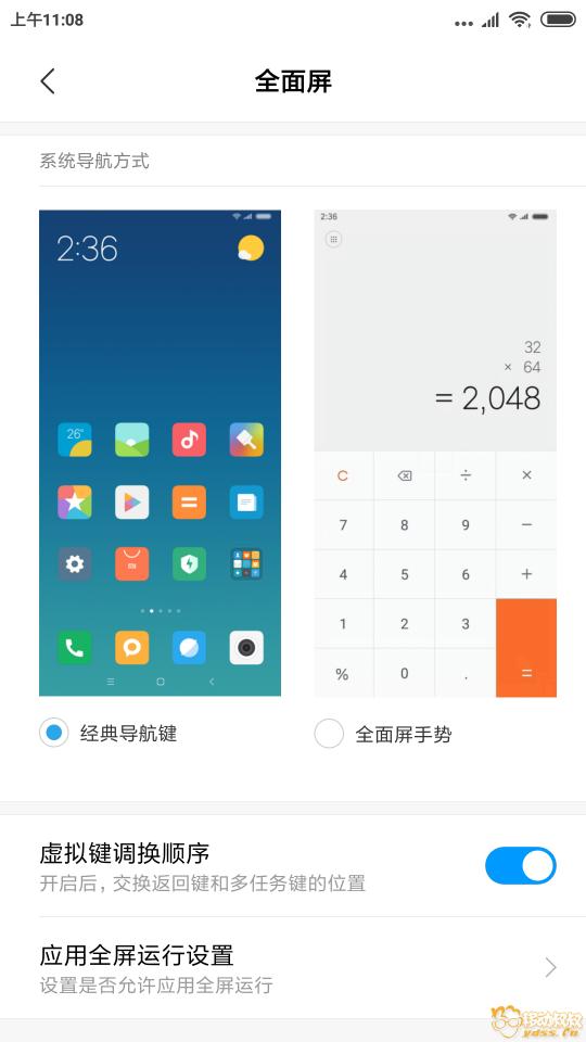 Screenshot_2018-07-02-11-08-06-068_com.android.settings.png