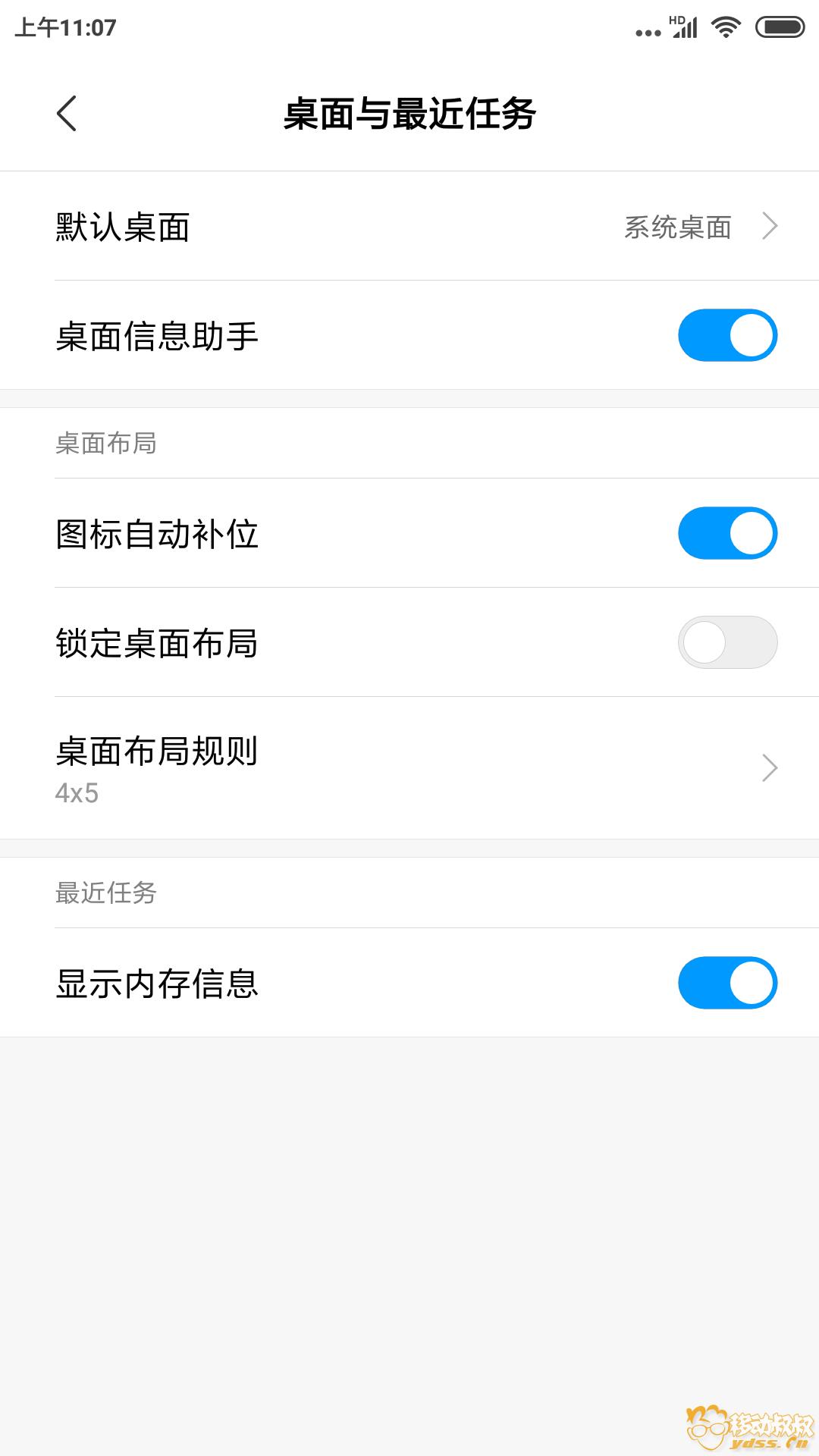 Screenshot_2018-07-02-11-07-28-956_com.miui.home.png