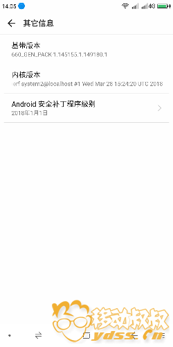 Screenshot_2018-07-08-14-05-52.png