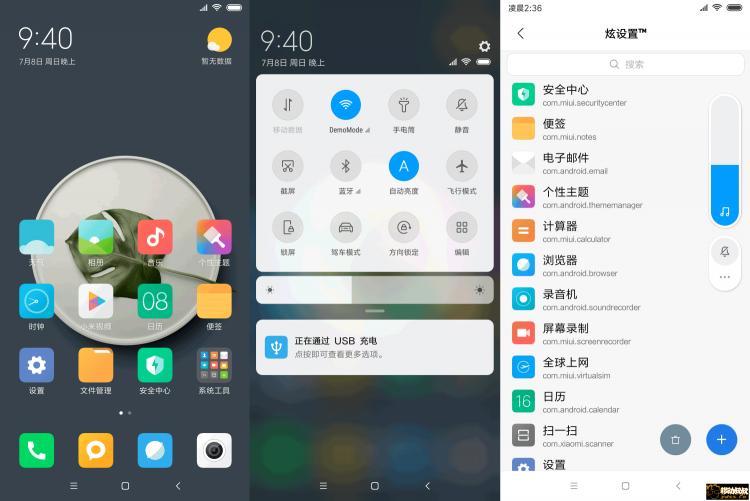 Screenshot_2018-07-08-21-40-41-775_com.miui.png