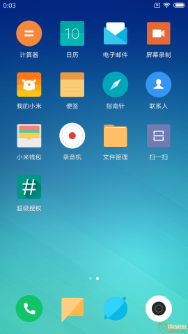 Screenshot_2018-07-10-00-03-07-546_com.miui.home.png