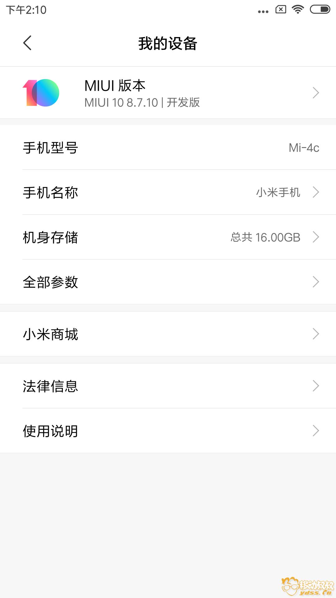 Screenshot_2018-07-10-14-10-27-247_com.android.settings.png