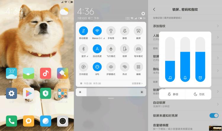 Screenshot_2018-07-10-16-34-10-600_com.miui.png