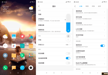 Screenshot_2018-07-10-21-44-11-542_com.miui.png