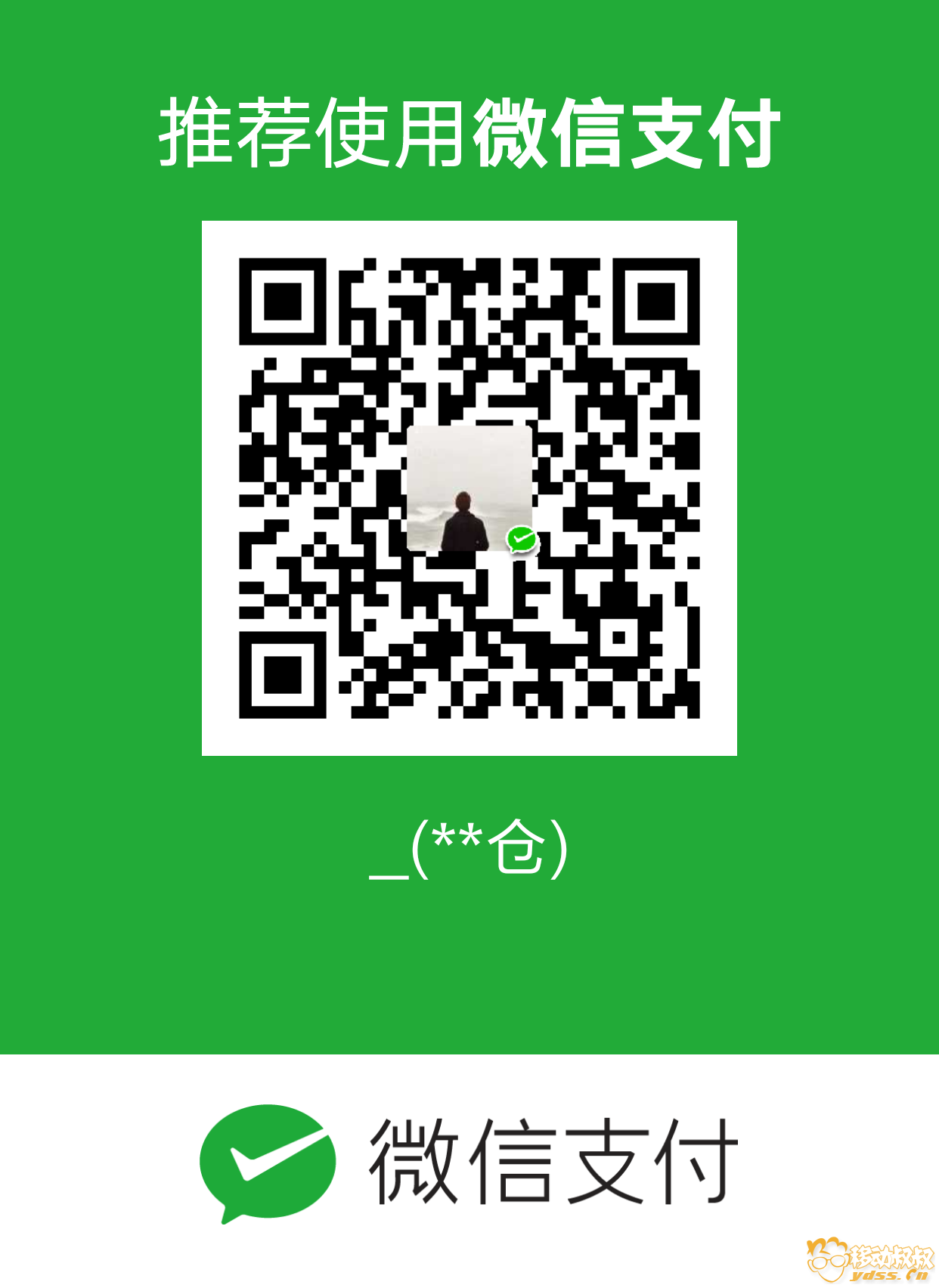 mm_facetoface_collect_qrcode_1531233222863.png