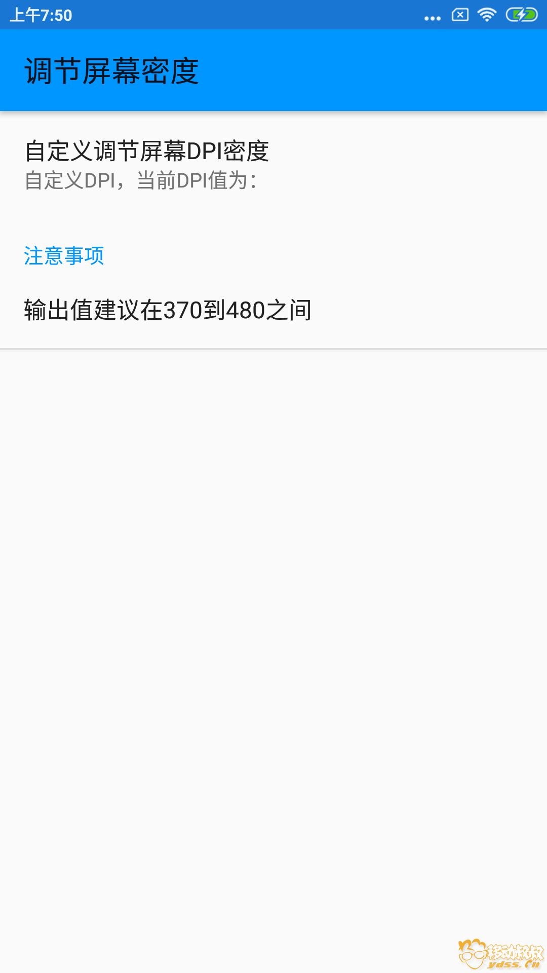 Screenshot_2018-07-11-07-50-17-124_com.zhanhong.tools.png