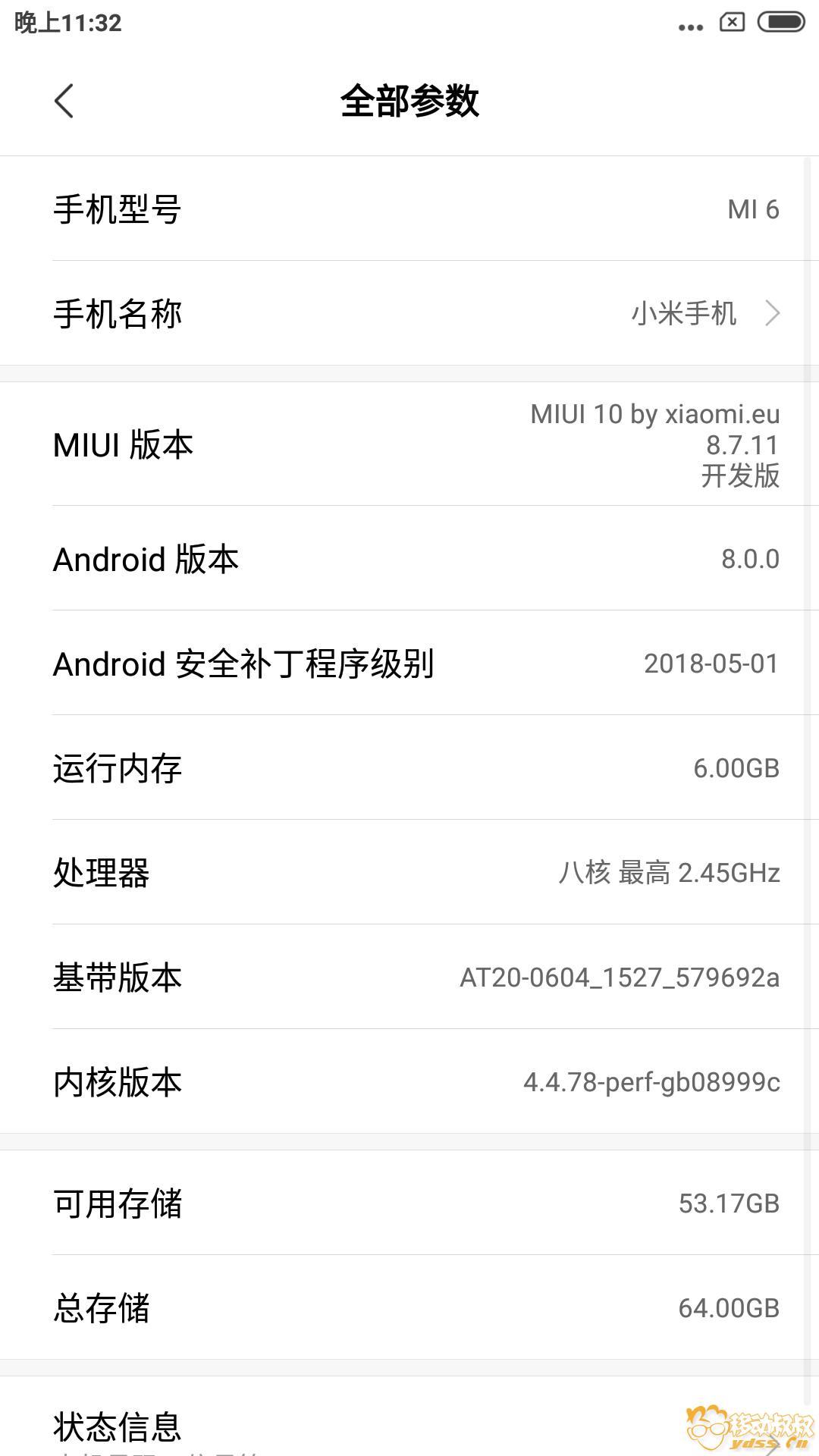 Screenshot_1970-12-26-23-32-40-274_com.android.settings.png