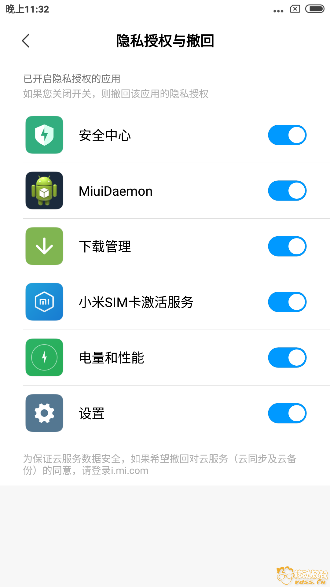 Screenshot_1970-12-26-23-32-56-778_com.android.settings.png
