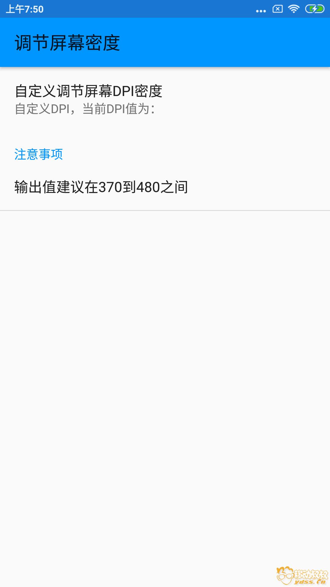 Screenshot_2018-07-11-07-50-17-124_com.zhanhong.tools.png