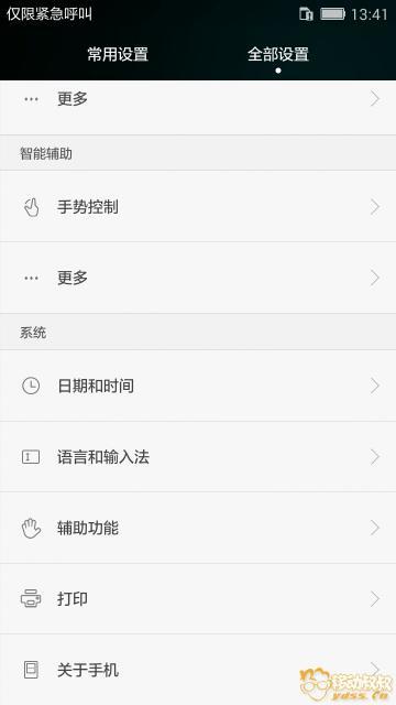 Screenshot_2018-07-10-13-41-43.jpg