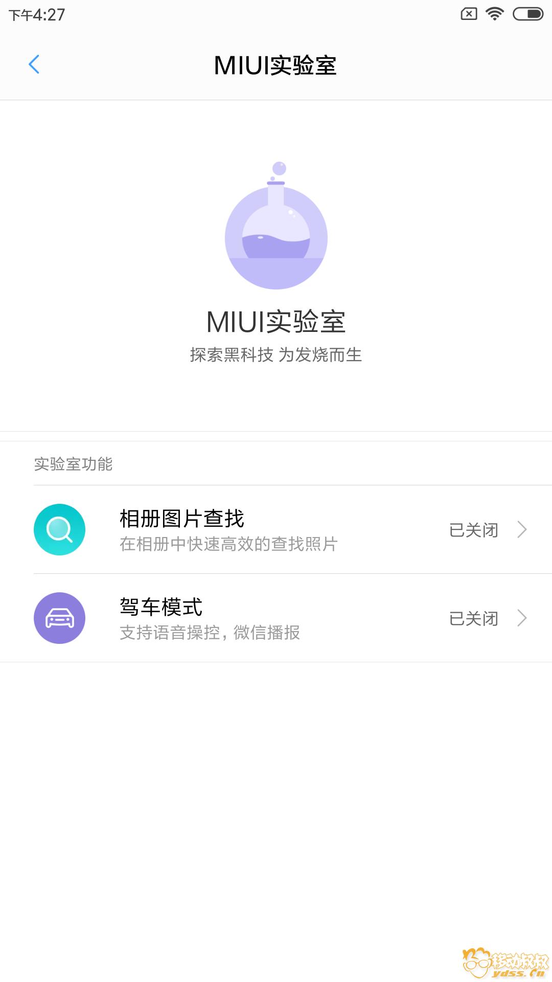 Screenshot_2018-07-11-16-27-23-892_com.android.settings.png