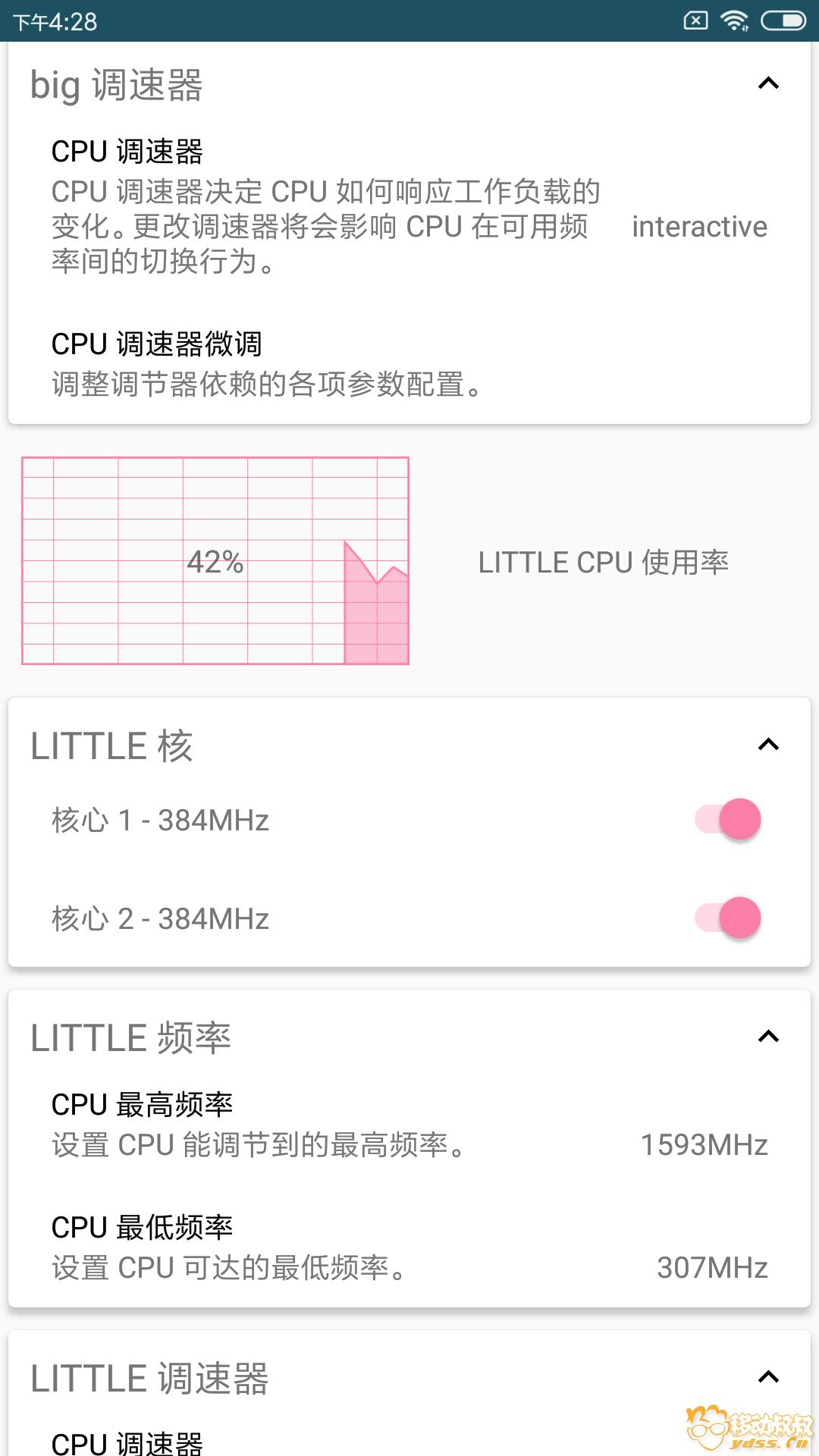 Screenshot_2018-07-11-16-28-44-667_com.grarak.kerneladiutor.png