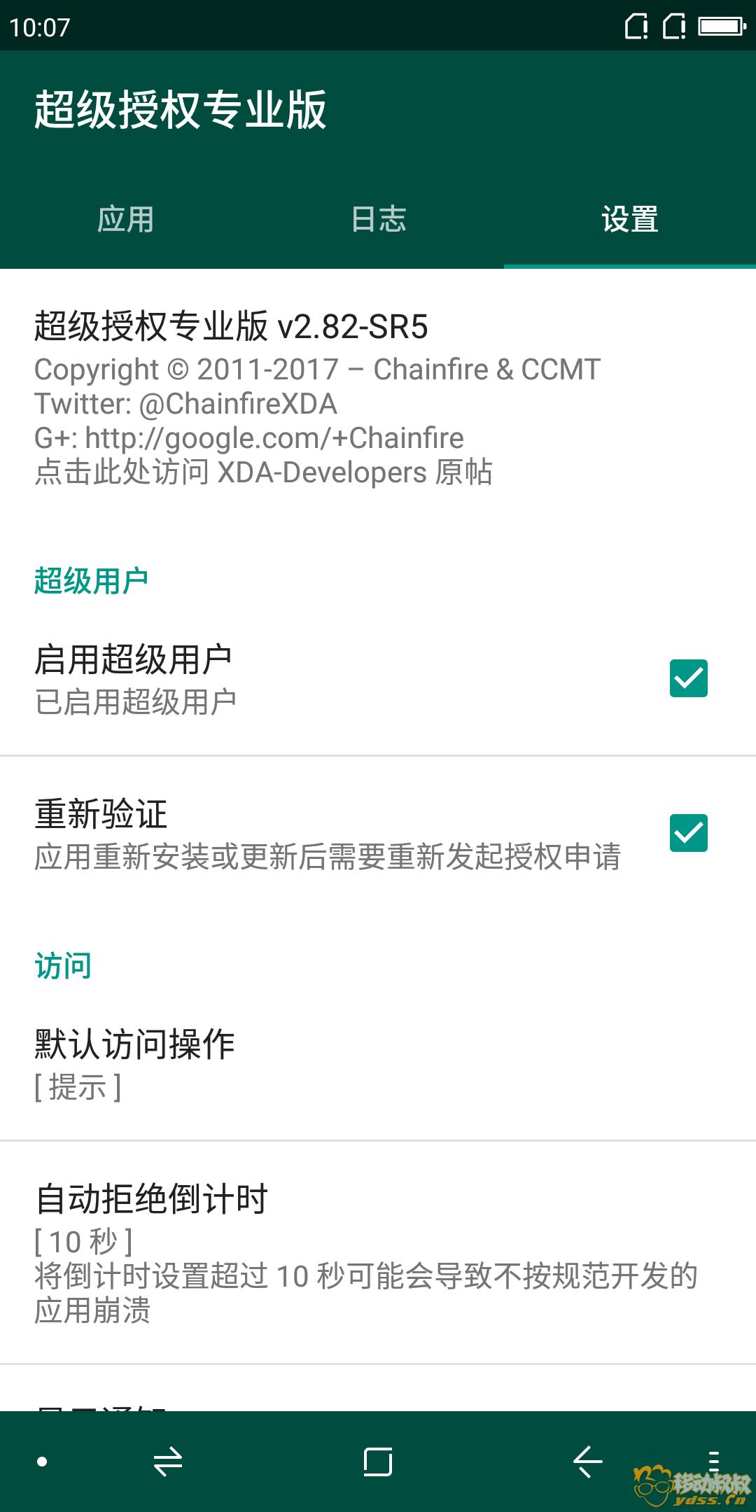 Screenshot_2018-07-12-10-07-42.png