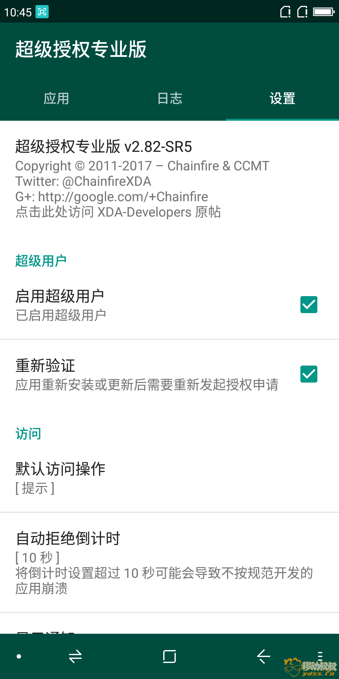 Screenshot_2018-07-12-10-45-23.png