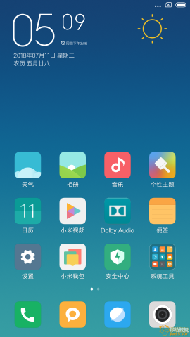 Screenshot_2018-07-11-17-09-33-393_com.miui.home.png