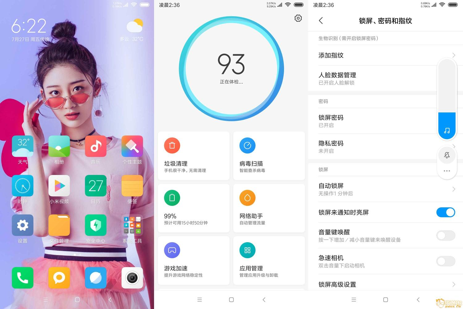 Screenshot_2018-07-27-18-22-49-108_com.miui.jpg