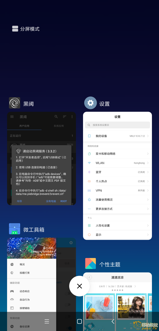 Screenshot_2018-07-15-17-43-06-192_com.android.systemui.png